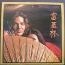 Tommy Bolin~Private Eyes~ Columbia 1976 LP