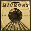 SUE THOMPSON~Two of a Kind / It Has to Be~ Hickory 45-1166 1962, 45 VG++ Rare
