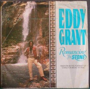 EDDY GRANT~Romancing the Stone~ Portrait 37 04433 1984, 45