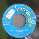 DON CORNELL~When I Take My Sugar to Tea / I'll Be Seeing You~ RCA Victor 47-4044 1954, 45
