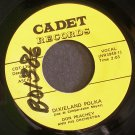 DON PEACHEY~Dixieland Polka / Last Night on the Back Porch~ Cadet CDT-136 45