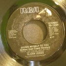GLENN JONES~Giving Myself to You / Set the Night on Fire~ Rca PB 14395 1986, 45