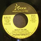 JIMMY DOCKETT & BARBARA STROMAN~Nostalgia Love Story~ Star Vision Int'l SVI 1203 1985, 45