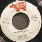 IRENE CARA~Out Here on My Own~RSO 1048 (OST) VG+ 45