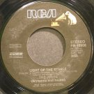 THE JUDDS~Light of the Stable~RCA 13906 VG+ 45