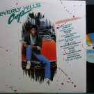 VARIOUS~Beverly Hills Cop~MCA 5553 (OST) VG++ LP