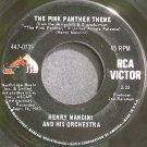 HENRY MANCINI~The Pink Panther Theme~RCA Victor 0739 Rare 45
