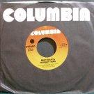 MAC DAVIS~Burnin' Thing~Columbia 10148 VG+ 45