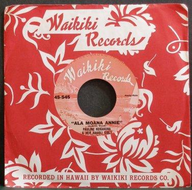 PAULINE KEKAHUNA~Ala Moana Annie~Waikiki 545 (Hawaiian) M- 45