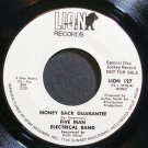 FIVE MAN ELECTRICAL BAND~Money Back Guarantee~Lion 127 (Classic Rock) Promo Rare M- 45