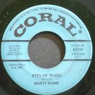 MARTY EVANS~Eyes of Tears~Coral 62251 (Rockabilly) Promo Rare 45