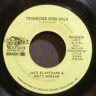 JACK BLANCHARD & MISTY MORGAN~Tennessee Bird Walk~Wayside 45-010 VG+ 45