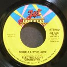ELECTRIC LIGHT ORCHESTRA~Shine a Little Love~Jet 5057 (Classic Rock) VG+ 45