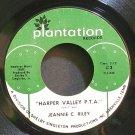JEANNIE C. RILEY~Harper Valley P.T.A.~Plantation 3 VG+ 45