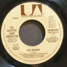 ELECTRIC LIGHT ORCHESTRA~Evil Woman~Jet UA-XW729-Y (Classic Rock) VG+ 45