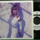 NATHALIE ARCHANGEL~Mr. Perfect for Me~Columbia 07130 Promo M- 45