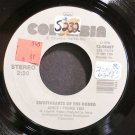 SWEETHEARTS OF THE RODEO~Since I Found You~Columbia 08407 VG+ 45