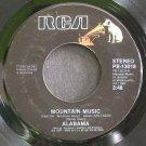 ALABAMA~Mountain Music~RCA 13019 VG+ 45