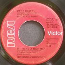 ZERO MOSTEL~If I Were a Rich Man~RCA Victor 0789 (OST)  45