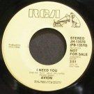 AVION~I Need You~RCA 13570 (Soft Rock) Promo M- 45