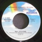RAY STEVENS~Mississippi Squirrel Revival~MCA 52492 M- 45