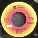JERIS ROSS~Pictures on Paper~ABC 12064 VG++ 45
