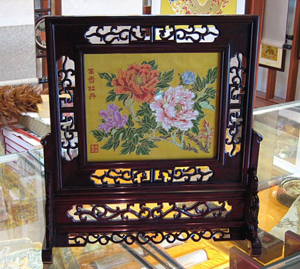 Rosewood Ancient Screen-Peony