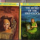 Lot of 2 Nancy Drew #1 Old Clock, #17 Brass-Bound Trunk HC