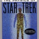 The Physics of Star Trek by Lawrence M. Krauss SC