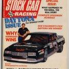Stock Car Racing Magazine March 1988 Dale Earnhardt Daytona 500