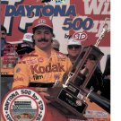 1992 Daytona 500 by STP Speed Weeks Program with patch Winston Cup Grand National Speedweeks
