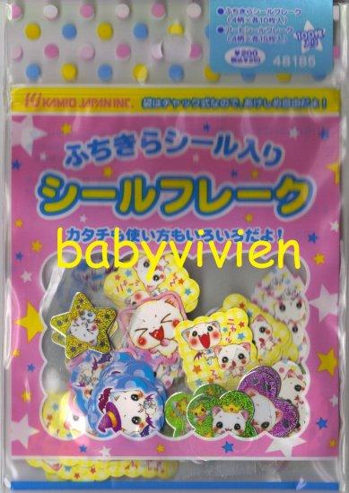 Kamio Vampire Kitties Sack O Stickers~RARE