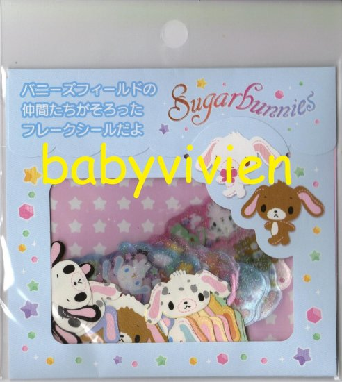 Sanrio 2008 Sugarbunnies & Friends Sack Stickers