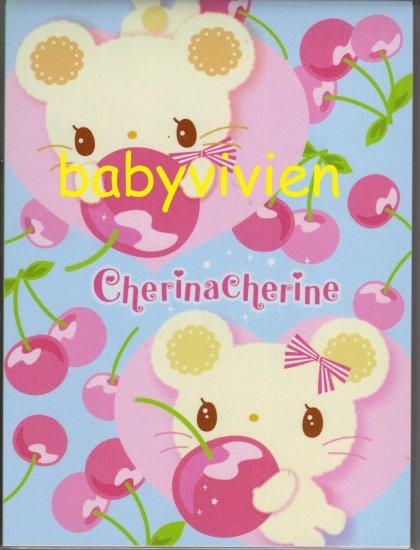 Sanrio 2009 Cherina Cherine Memo Pad