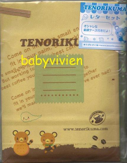 Sanrio 2006 Tenorikuma Letter Set