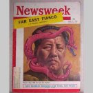 Newsweek - 06/27/60 - Far East Fiasco, Judy Holliday