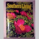Southern Living Magazine - April 1980