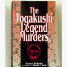 The Togakushi Legend Murders by Yasuo Uchida