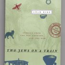 Two Jews On A Train - Stories From The Old Country And The New by Adam Biro