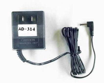 Uniden AC Adapter