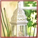ELEGANT & EXOTIC MEDIUM WHITE MOROCCAN GARDEN LANTERN