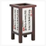 Asian Calligraphy Lantern