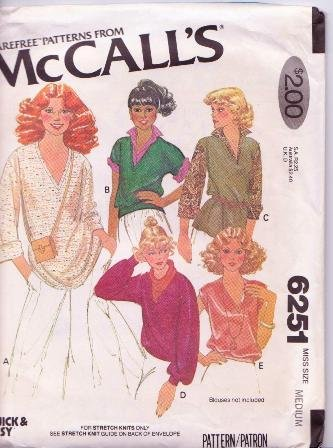 McCall's 6251 Size 14-16 Medium 1978 Sewing Pattern Misses Set of Retro Knit Tops