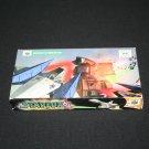Star Fox 64 VHS Promo