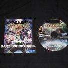Phantasy Star Universe Soundtrack