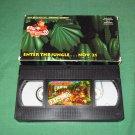 Donkey Kong Country VHS Promo