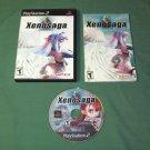 Xenosaga Episode I: Der Wille zur Macht (Playstation 2)
