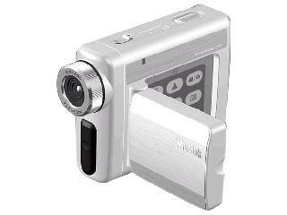Mustek DV4000 MPEG-4 7-in-1 Multifunctional Digital Camcorder With 1.5-inch LCD and 4x Digital Zoom