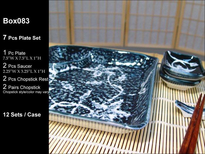 Contemporary Dinnerware 7 PCS Sushi Dinner Set (Box 83)