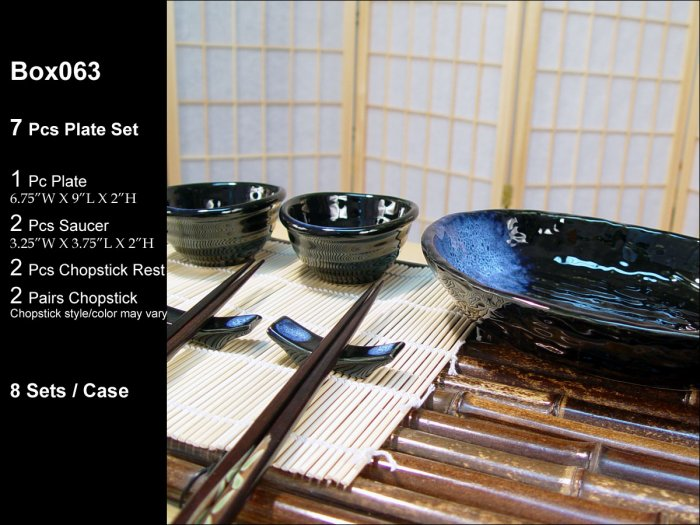 Contemporary Dinnerware 7 PCS Sushi Dinner Set (Box063)